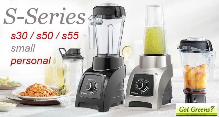 Vitamix S-Series